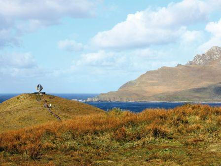 Australis Expeditionskreuzfahrten nach Kap Hoorn