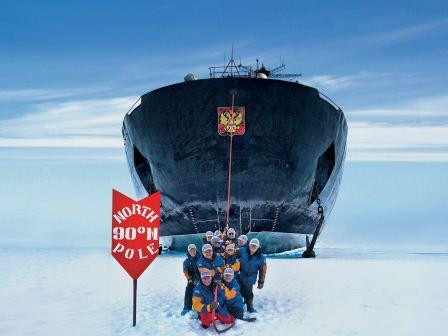 Poseidon Expeditionskreuzfahrten Nordpol