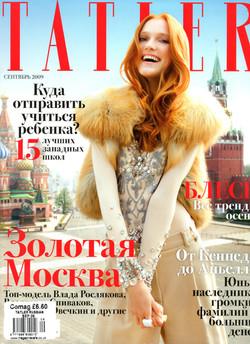 Russian Tatler cover.jpg