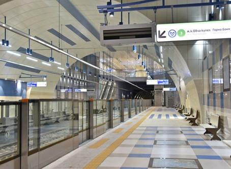 Откриват третата линя на метрото на 26 август