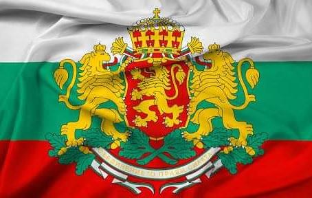 Честит празник България 🇧🇬
