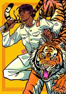 Koito and Tiger
