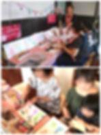 S_8646400716162.jpg