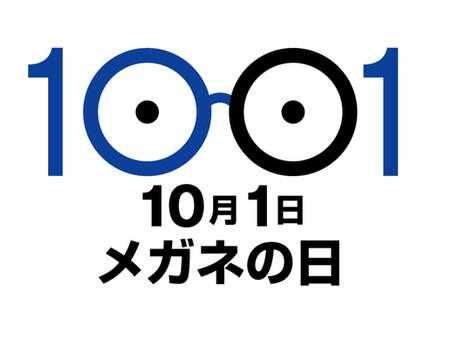 最新!日本全国ランキング