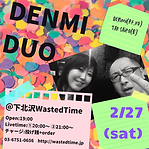 210227denmi_duo_wastedtime_flier.png