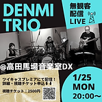 210125denmi_trio_ongakushitsu_flier.png