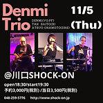 201105denmi_trio_shockon_flier.jpg