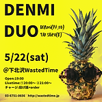 210522denmi_duo_wastedtime_flier.png