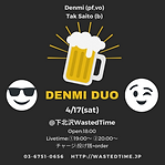 210417denmi_duo_wastedtime_flier_a.png