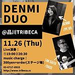 201126denmi_duo_tribeca_flier_a.jpg