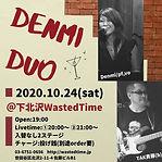 201024denmi_duo_wastedtime_flier.jpg