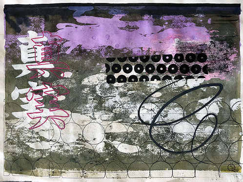 """""""Abstraction with objects 16"""" 55x75cm, mixed media on paper"""