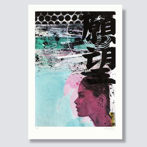 """Thoughts 2"" Format 59,4 x 42 cm, Giclée print"