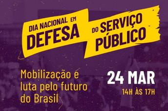Mobilização nacional contra ataques ao servidor público será nesta quarta (24)
