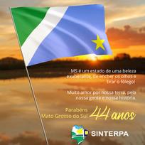 11 de outubro: 44 anos de Mato Grosso do Sul