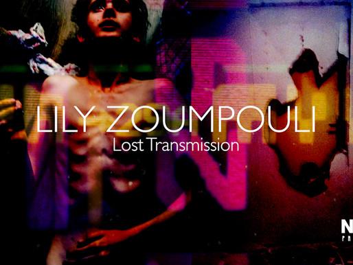 LILY ZOUMPOULI