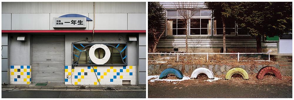 Koenji, Tokyo, 2015 / Shima Onsen School, Gunma 2012