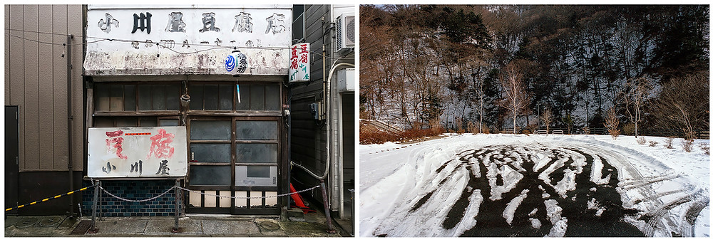 Asagaya, Tokyo 2015 / Shima River, Gunma, 2012