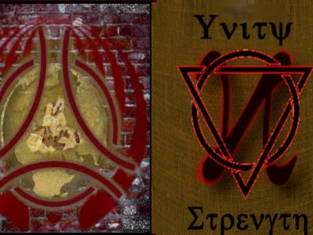 Factions of the Empyraeum Universe