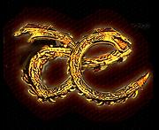 Empyraeum_Logo.png