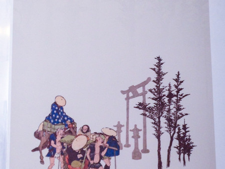 Exhibition: Hiroshige's Japan:53 Stations of the Tokaido Road Landscape, Cityscape