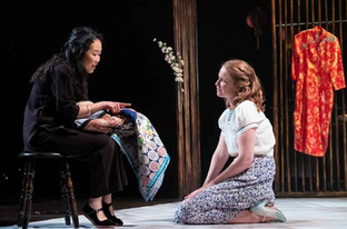 Belgrade B2, Coventry, preview: Miss Julie