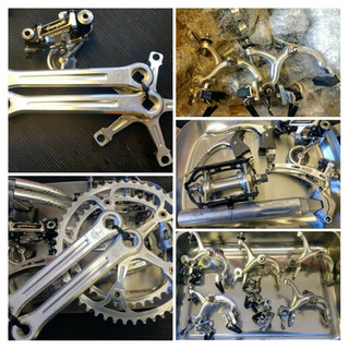 Used-Campagnolo-For-Sale.jpg