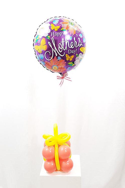Gift Box Balloon Design #2