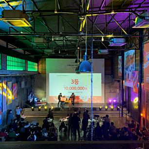 2020 KT&G 스타트업캠퍼스