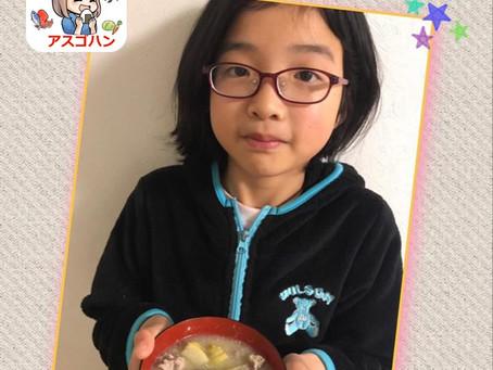 親子で学ぶ食育講座 うれしい感想①