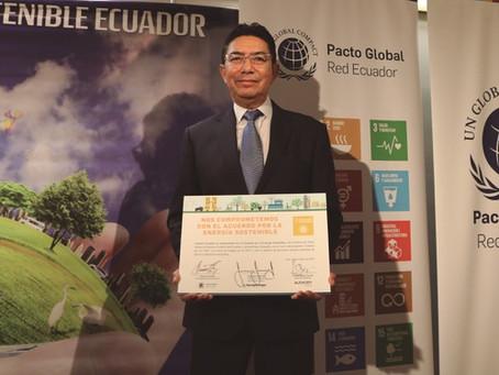 UNACEM ECUADOR ratifica su compromiso con el ambiente y firma el acuerdo pos la energía sostenible