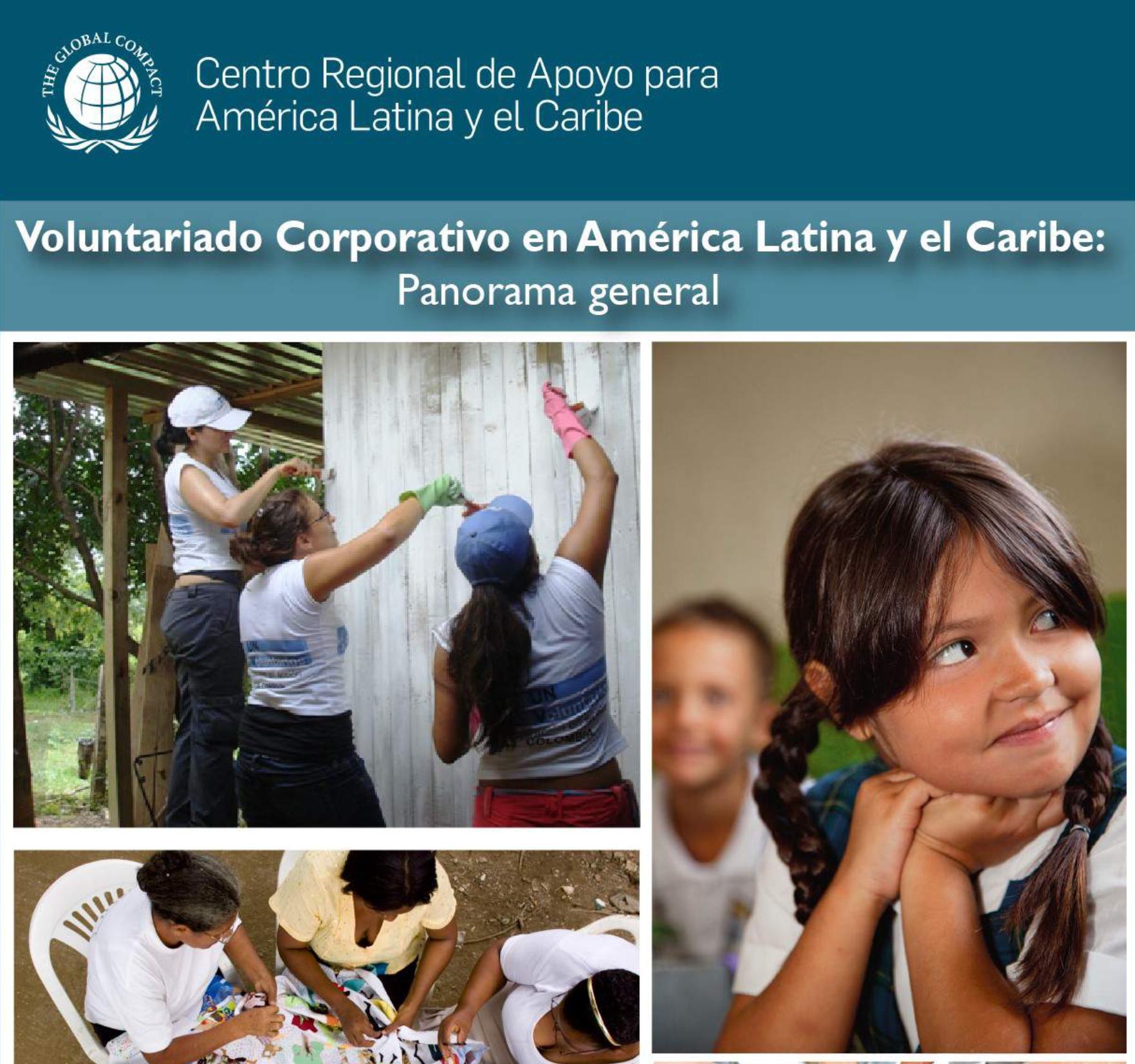 VC en América Latina