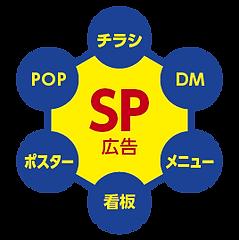 素材07-b.png