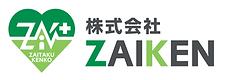 株式会社ZAIKEN