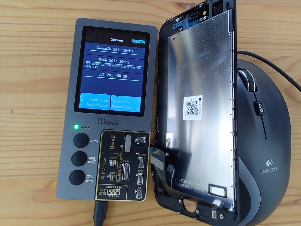 消えてしまったiPhone8のTrueToneをパソコンから復活させている