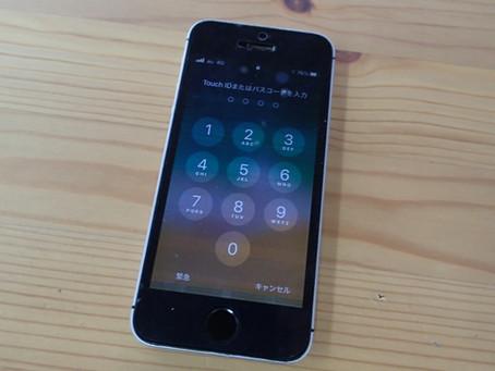 タッチが反応しなくなってしまったiPhoneSEよく見ると