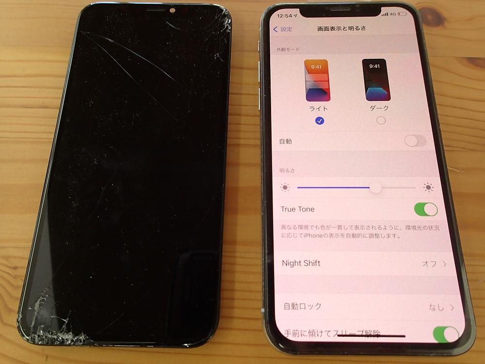 iPhoneX画面交換後TrueToneが表示されている