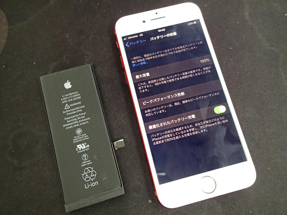 iPhone7バッテリー交換後メッセージは消えている