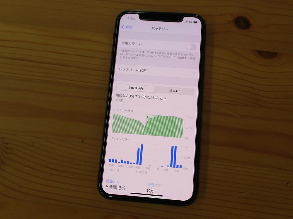 iPhoneXバッテリー交換充電が長く感じるようになった
