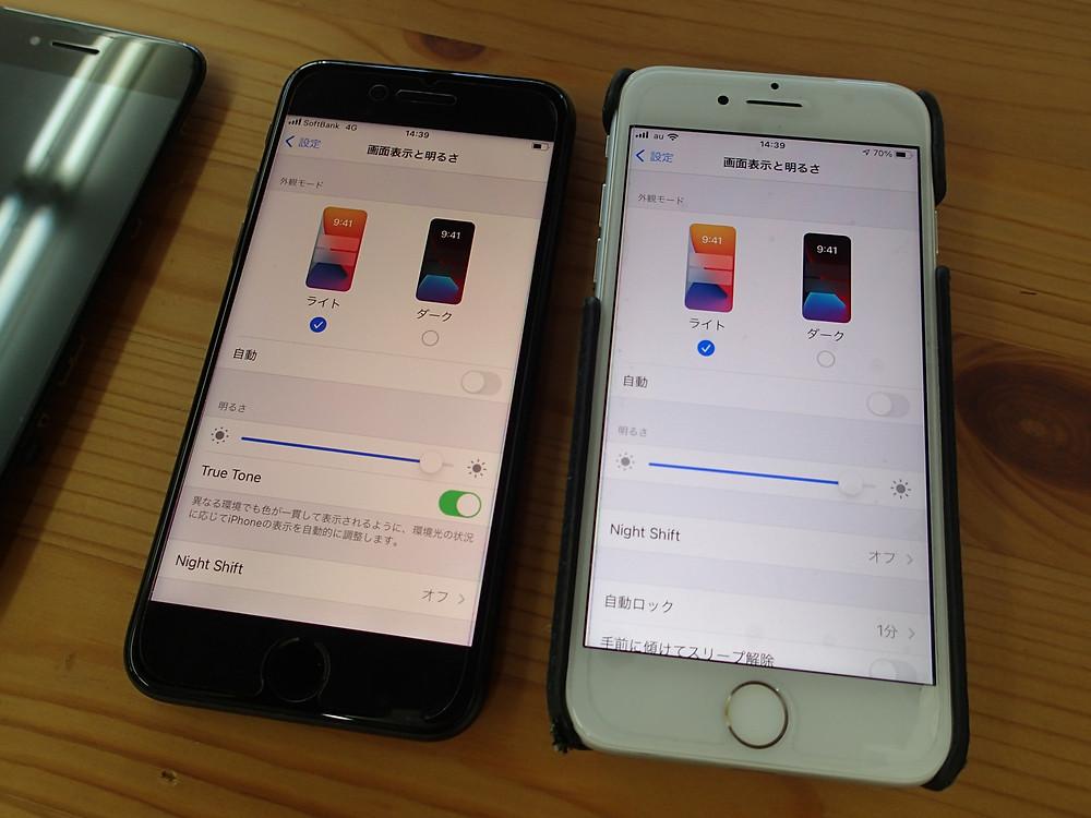 iPhone8画面交換後(黒)色が補正され若干明るい色に感じる写真ではわからない
