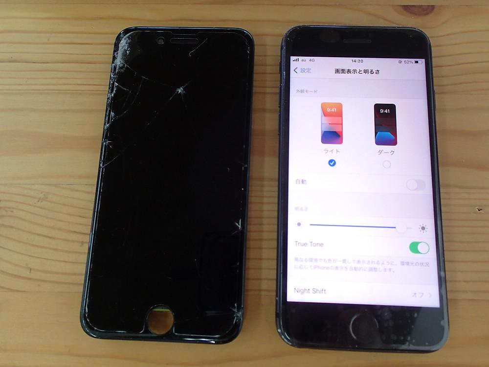 iPhone8の正しい画面交換