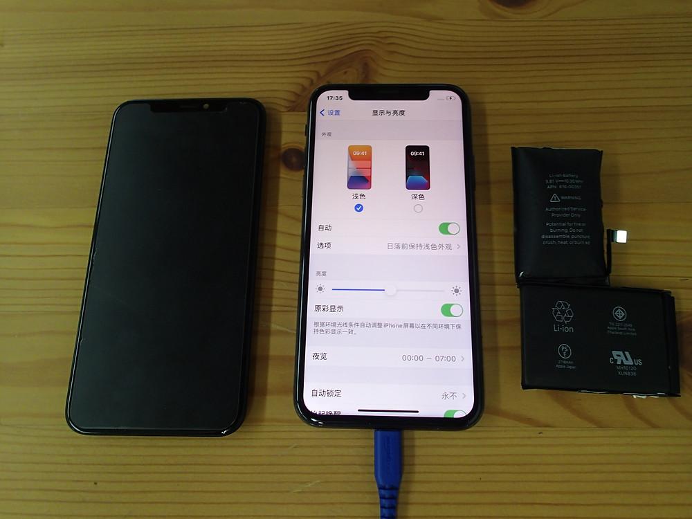 バッテリー交換と画面交換をしてテスト。TrueToneを修復も終わっている。中国語