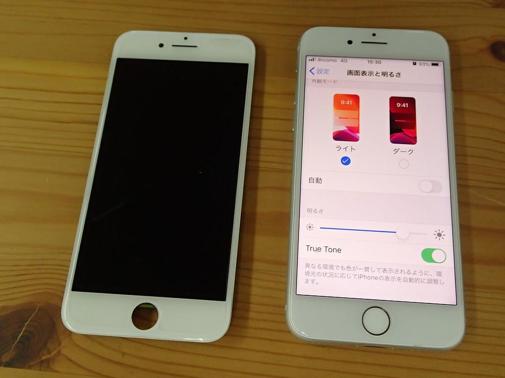 iPhone8環境光修復が終わったあと