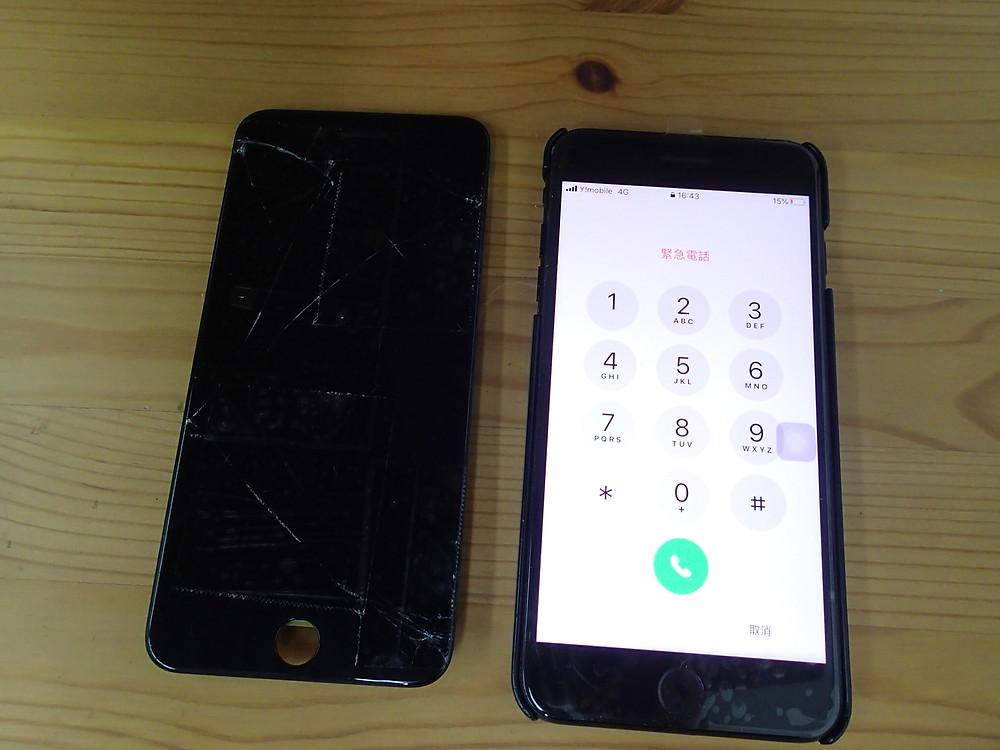 iPhone7plus画面修理して画面が明るくなった