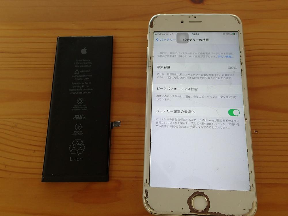iPhone6sPlusバッテリーの交換茨城県下妻市より
