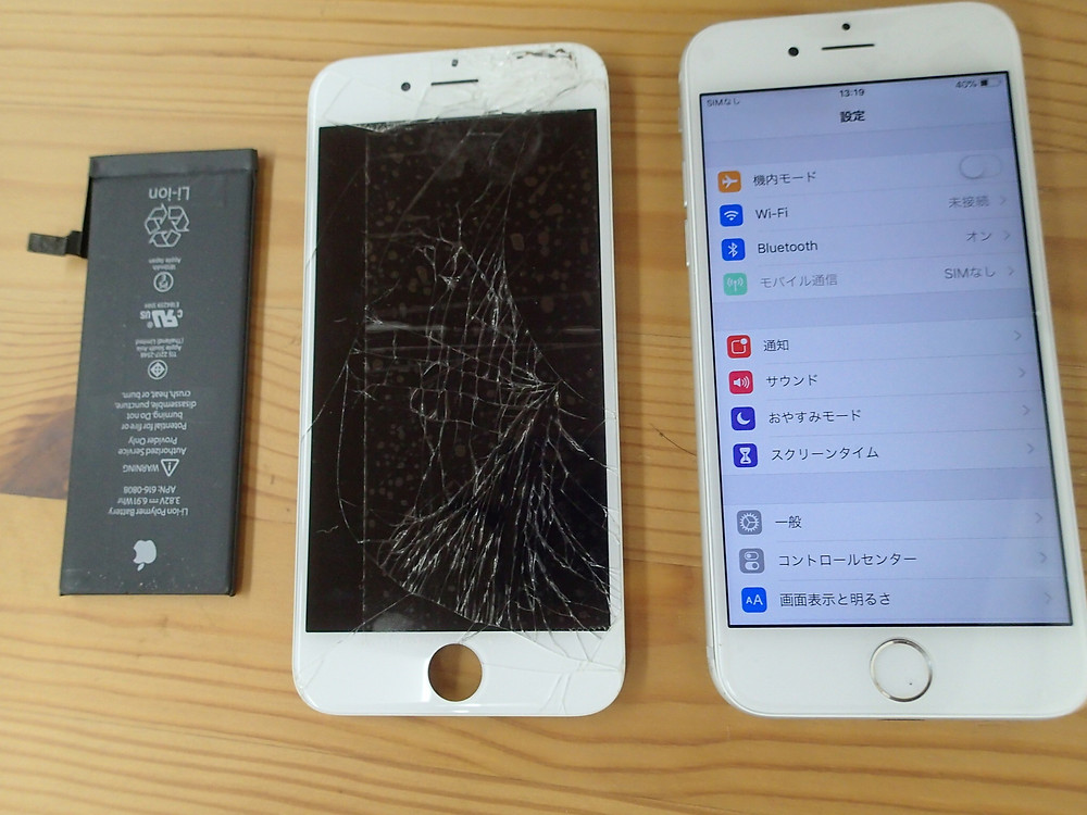 iPhone6画面とバッテリーの交換