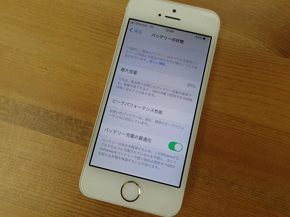 iPhone7バッテリー交換新古品は劣化が早い