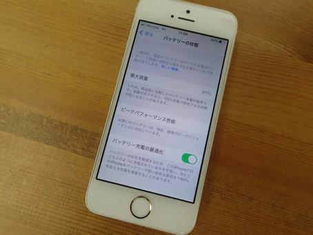 新品型落ちで購入したiPhone7のバッテリーが持たなくなったという持ち込み
