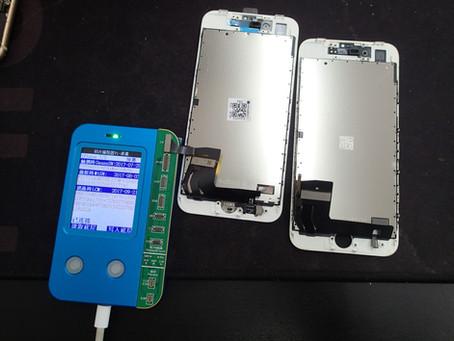 一般に出回っている格安画面でもTrueToneが有効になってしまったiPhone8の画面