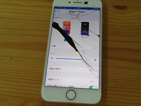 携帯ショップで保証交換したiPhone8なぜかTrueToneが無い?